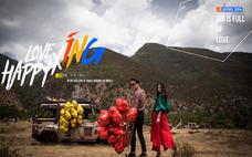 丽江全球旅拍丽江站-猎鹰谷