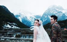 【克洛伊全球旅拍】丽江站 冰川公园特惠套系