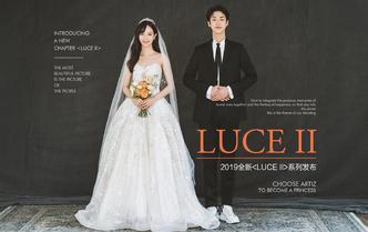 【匠心之作】全新《LUCE II》系列