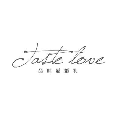 杭州品味爱婚礼企划