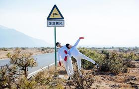 卡布摄影全球旅拍【丽江站/雪山公路】