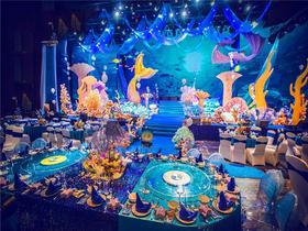 【忆江南】蓝色海洋主题婚礼定制 高性价比套系