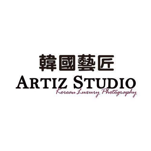 韩国艺匠ARTIZ STUDIO(深圳)