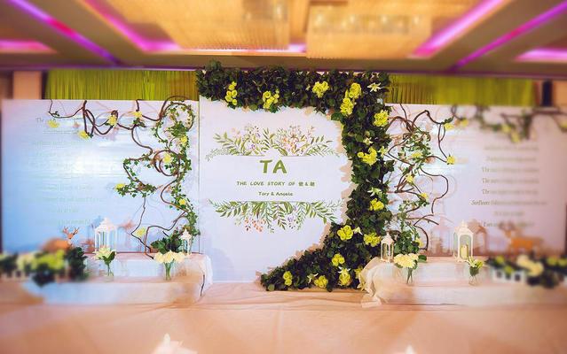 莱拉真实婚礼案例 | 轻森系 | 卷草舒花