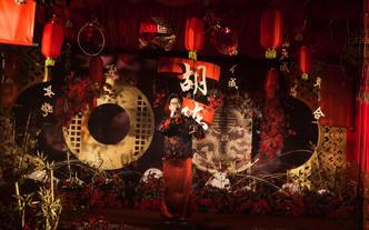 【传统婚礼推荐】传统婚礼 赞者·麦田