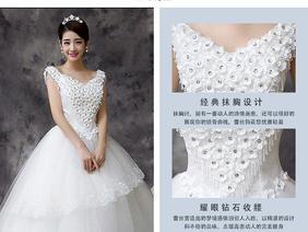 2016新款春新娘齐地双肩大码婚纱蕾