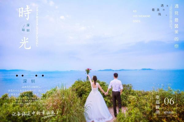 【逸格影像】客片 杨娇夫妇