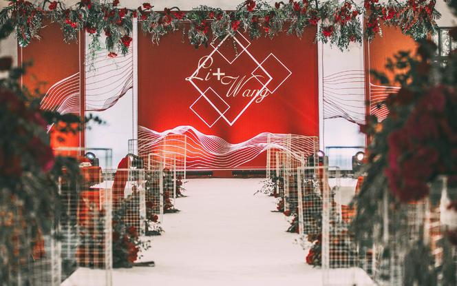【婚礼匠】简约几何红白撞色婚礼(含四大金刚)