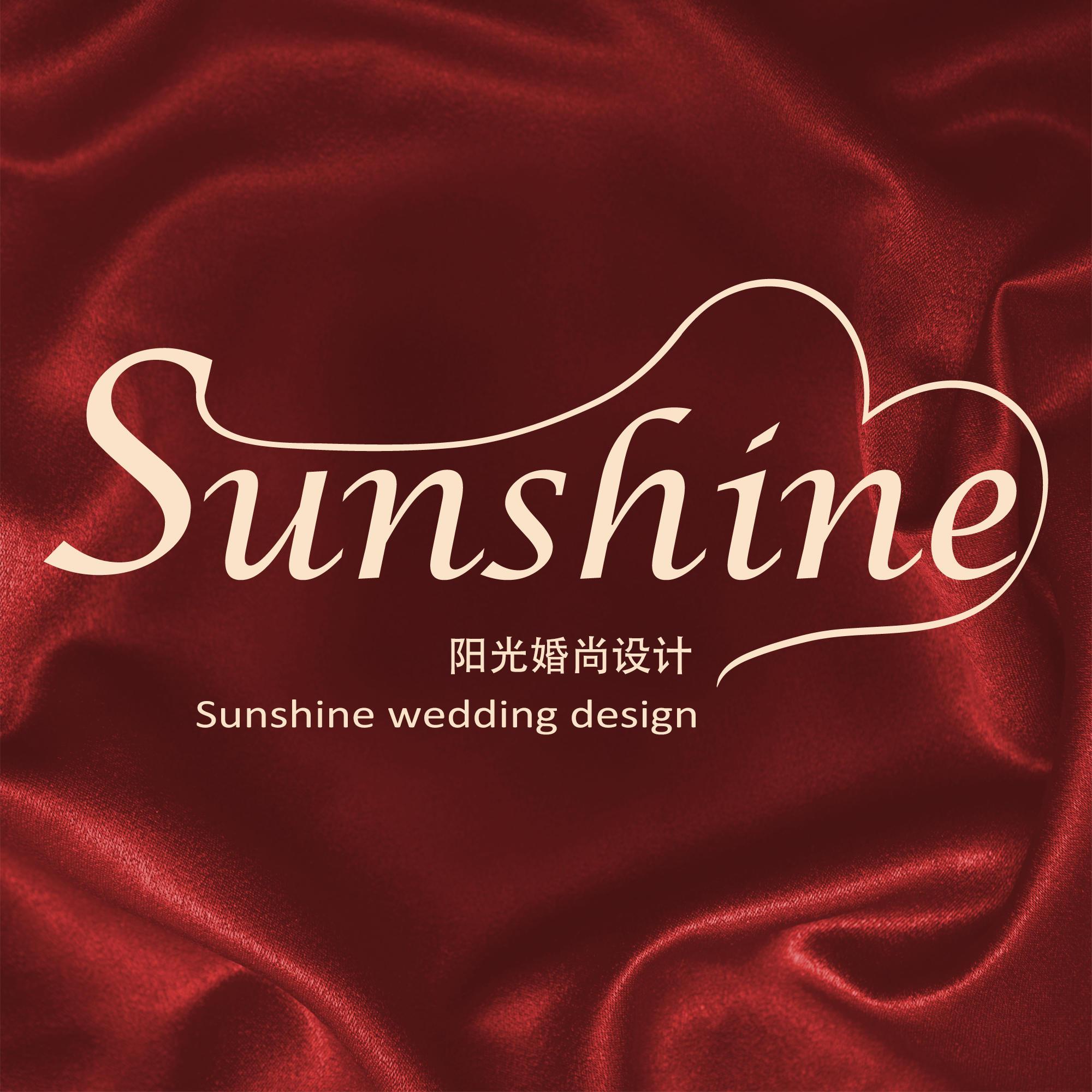 Sunshine婚尚设计