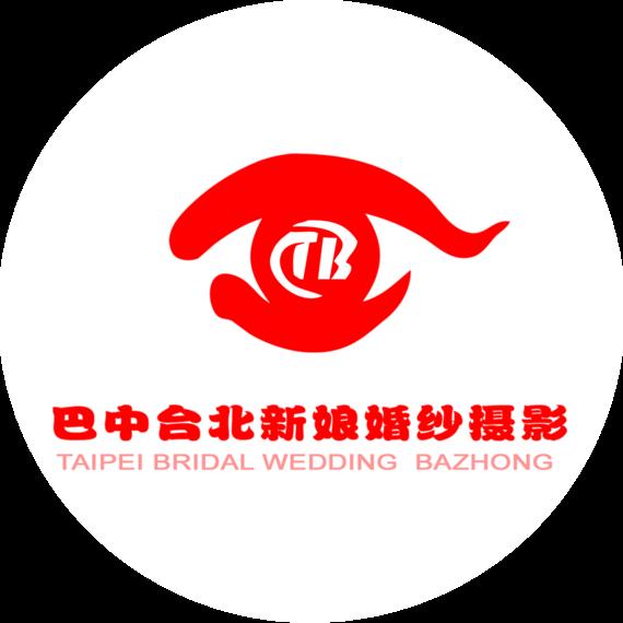 巴中台北新娘婚纱摄影