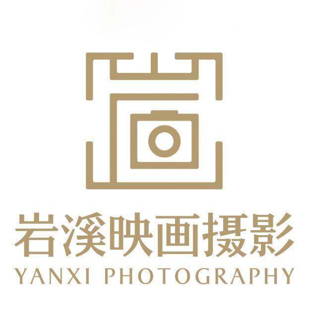 郑州岩溪映画银河送58体验金摄影