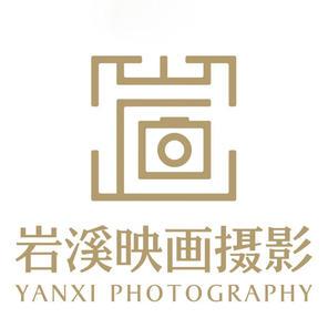 郑州岩溪映画婚纱摄影
