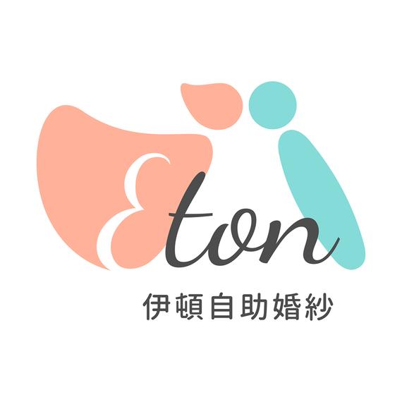 台湾伊頓自主婚紗攝影(台北店)