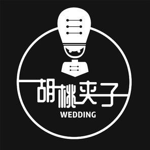 胡桃夹子婚礼策划