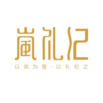 岚礼纪原创手绘注册送28体验金的游戏平台