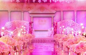 开元厅婚礼案例