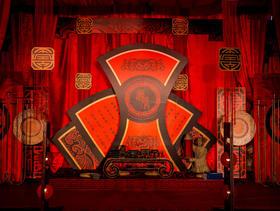 大伟婚礼——传统汉式婚礼