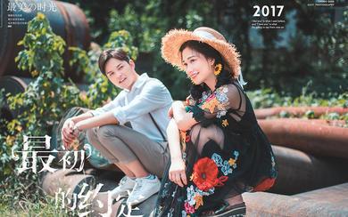 【皇家丽人摄影】客片- 感谢Mr万Miss孙