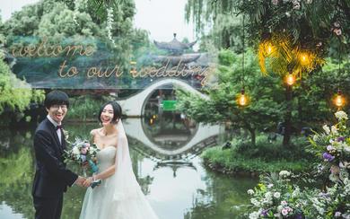 【追光影像】婚礼日•悦榕庄
