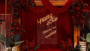 《婚礼澜山》红色大气婚礼含四大赠设计服务