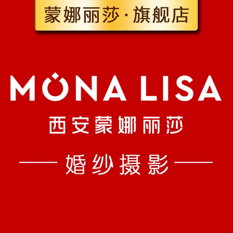 蒙娜丽莎下载app送62元彩金摄影(旗舰店)