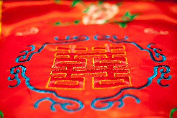 【嫁给幸福】中式婚礼--龙凤呈祥