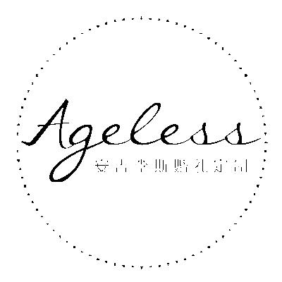 Ageless安吉李斯婚礼定制