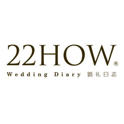 22HOW婚礼日志