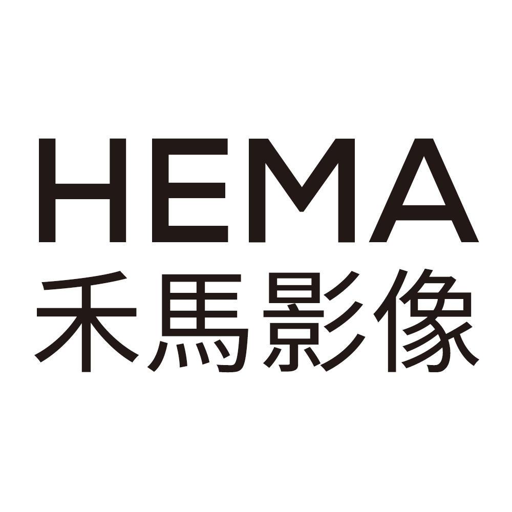 HEMA禾馬影像工作室