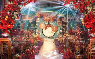 【罗马假日】新中式婚礼-可自由定制/含人员
