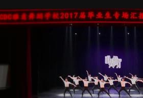 有點映像【雅意舞蹈学院】毕业回报演出