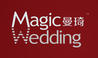 MagicWedding