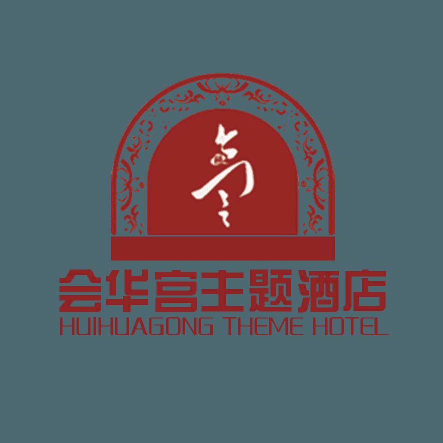 会华宫商文化酒店