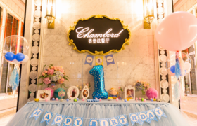蓝粉周岁宴 ——云南尊皇铂雅出品
