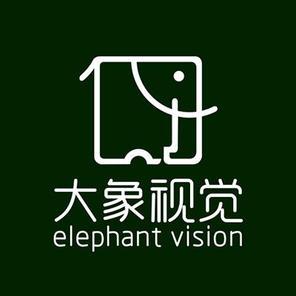 大象视觉摄影工作室