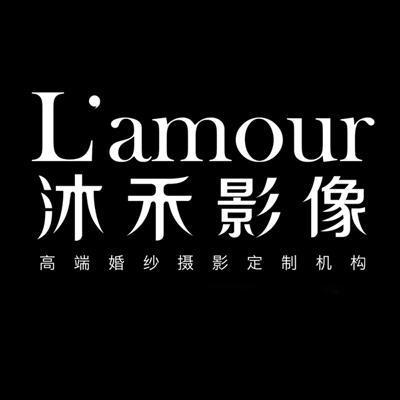 沐禾影像L'amour
