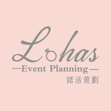 广州诺活婚礼Lohas Planning