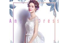 【米亞】最热奢华蕾丝性感一字肩水晶新娘修身大拖尾