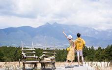 龙墨印象全球旅拍丽江站-猎鹰谷