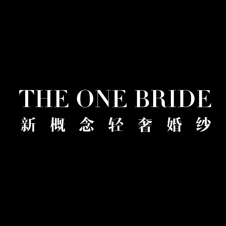 THE ONE BRIDE新概念轻奢婚纱