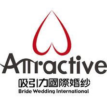惠州吸引力国际婚纱新开户送彩金网站大全