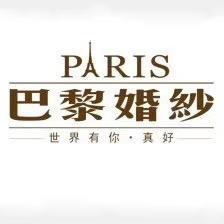 佛山市巴黎婚纱摄影工作室(禅城总店)