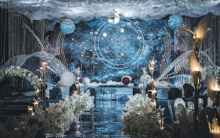 【典酷创意策划】创意仪式-梦幻雾霾蓝-《星辰》
