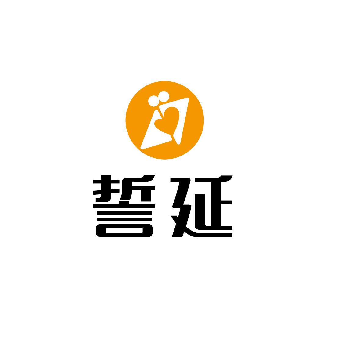 郑州誓延婚礼策划