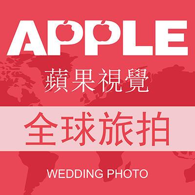 APPLE视觉婚纱摄影丽江大理店