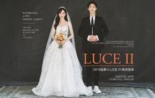 【匠心之作】2019全新《LUCE II》系列