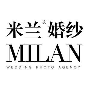米兰婚纱摄影全球旅拍(塘厦总旗舰店)