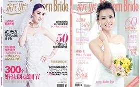 新娘封面杂志明星款—Hello魔镜高级婚纱礼服