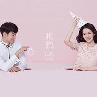 【薇拉摄影】唯美韩式系列婚纱照 最浪漫风格上新