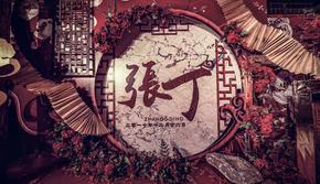 【AWESOME!婚礼策划】石头•记 ▎新中式